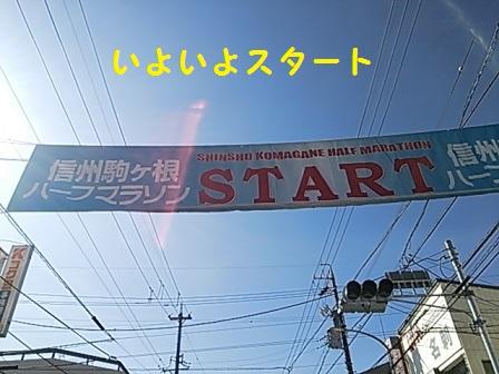 20141004100916c2c.jpg