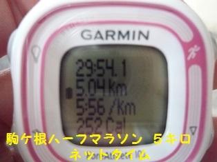 20141004100937f73.jpg