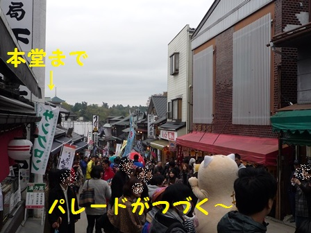 201411121607444ef.jpg