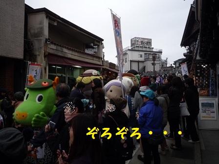201411121607473ae.jpg