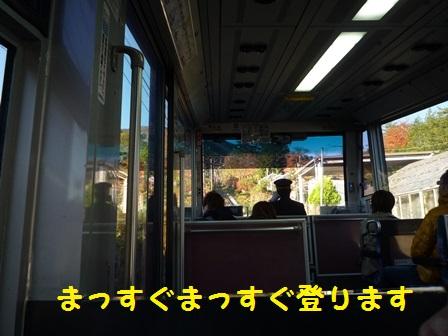 201411191153177c3.jpg