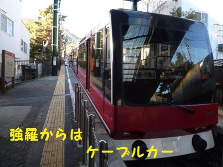 20141119115319dea.jpg