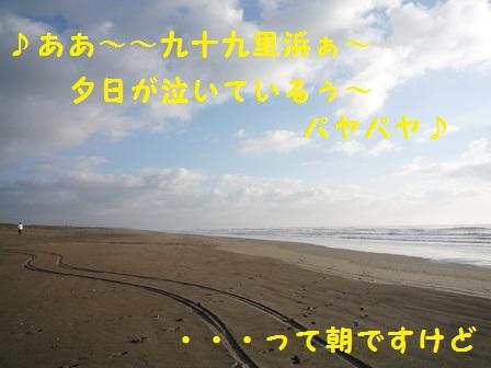 20141201151505a06.jpg