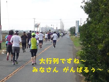 2014120115155749a.jpg