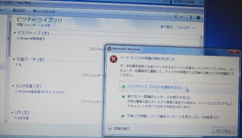 201208063.jpg