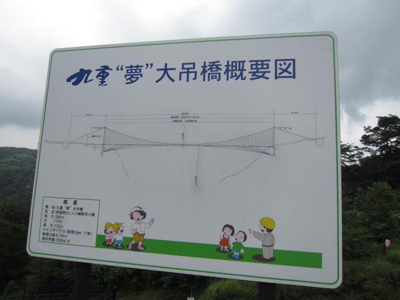 201208124.jpg