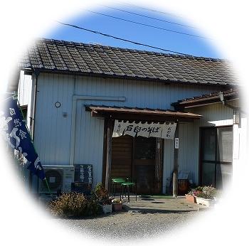 ishiusuogawa.png