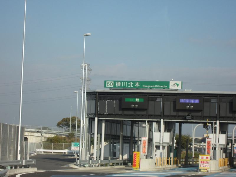 kitamoto1101.jpg
