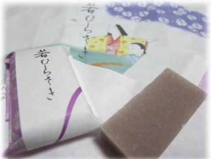 wakamurasaki.jpg