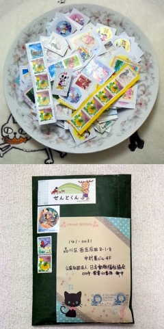 121025切手