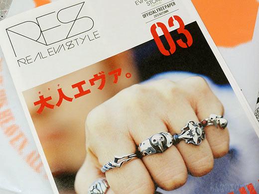 2012_09_evastore_res03_02.jpg