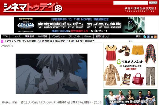 2012_11_11_q_yokoku_01.jpg