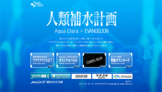 awuaclara_eva_q2s.jpg