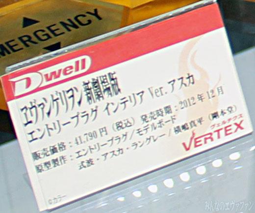entry_02_18.jpg