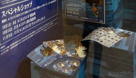 liminerv_2012_010s.jpg
