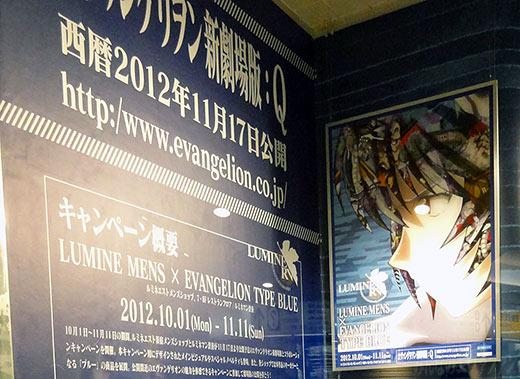 liminerv_2012_08s.jpg