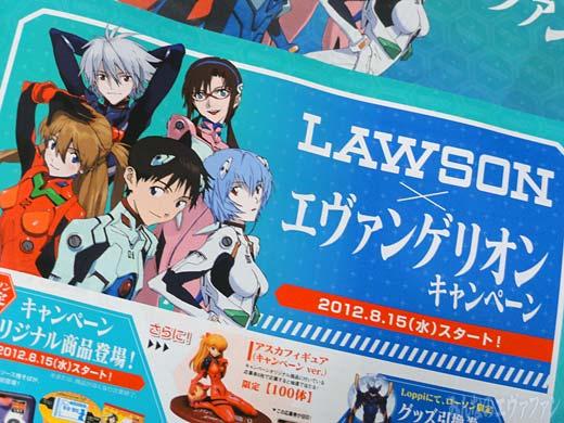 ls_2012_s_01s.jpg