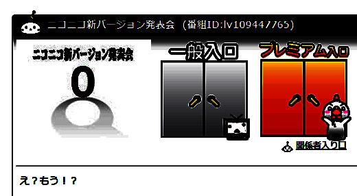 niconico_eva_zero6.jpg