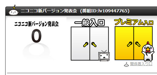 niconico_eva_zero9.jpg