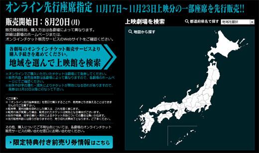 online_3_01.jpg