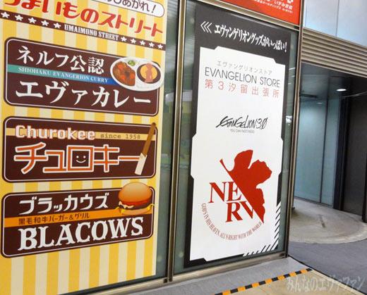 shio_city_2012_03s.jpg