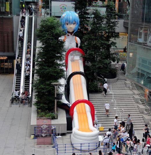 shio_city_2012_14s.jpg