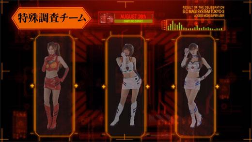 soukaika_akiba4.jpg