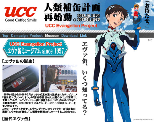 ucc_evacan_2012_10_06.jpg