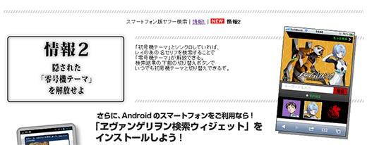 yahoo_2012_2nd_02.jpg
