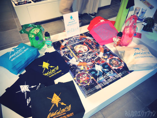 yurushito_08_03s.jpg