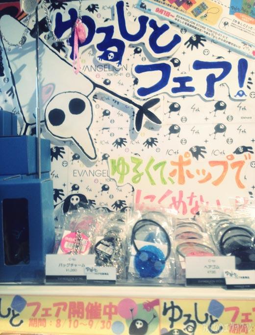 yurushito_08_05s.jpg
