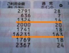 2013042610333269a.jpg