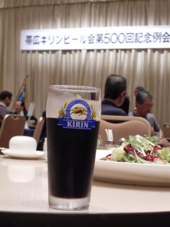 第500回だよ!帯広キリンビール会