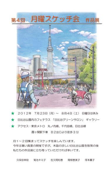 201208012325093f7.jpg