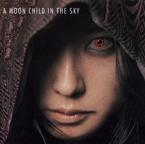 A_MOON_CHILD_IN_THE_SKY.jpg