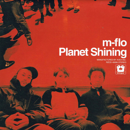 planet_shining.jpg
