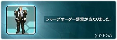 20120817180933009.jpg