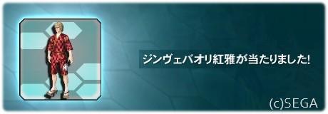 20120817181242abd.jpg
