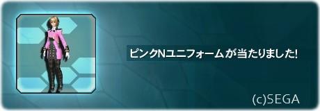 201209010518153af.jpg