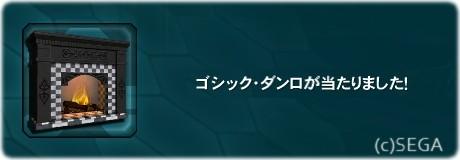 20120912183047d6e.jpg