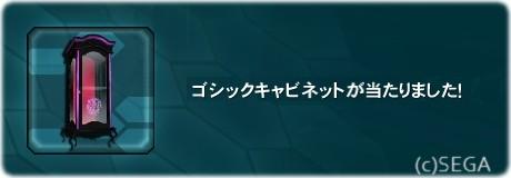 20120912183139f41.jpg