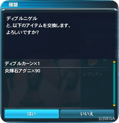 pso20130523_170351_017.jpg
