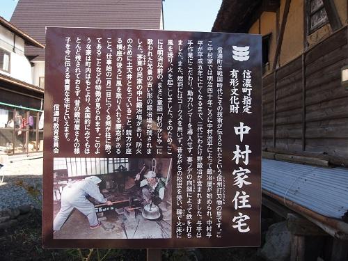 nakamurake2141018.jpg