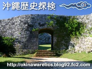 沖縄 ひろし