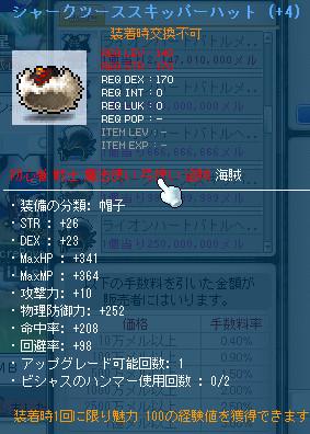 201207191708308fb.jpg