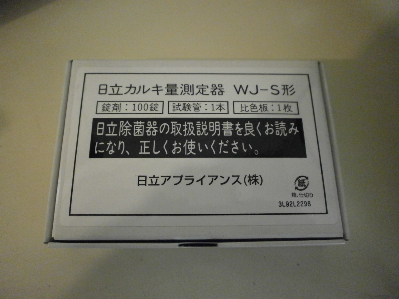 P2220202.jpg