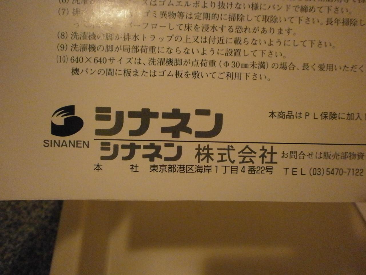 P5020453.jpg