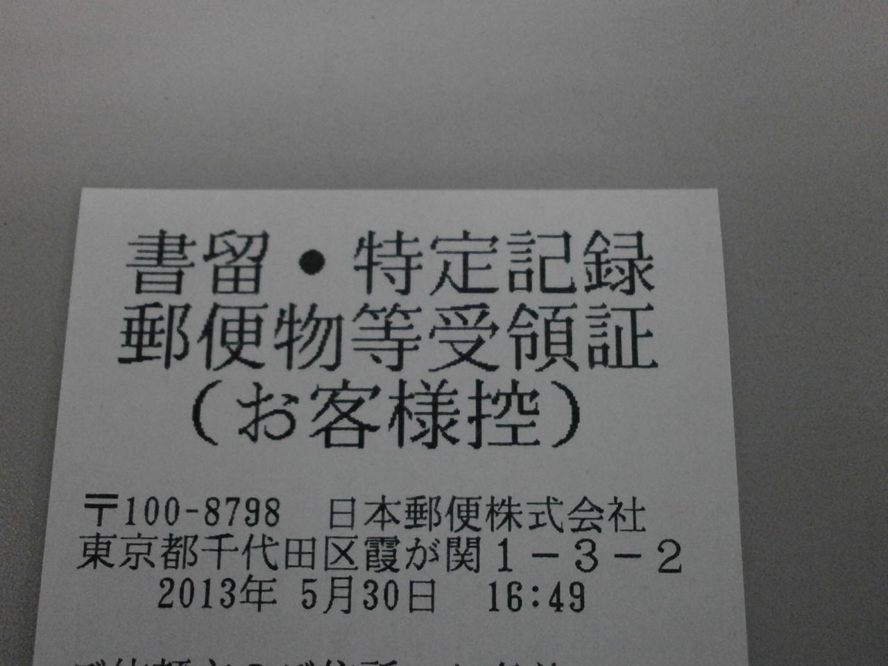 P6033636.jpg