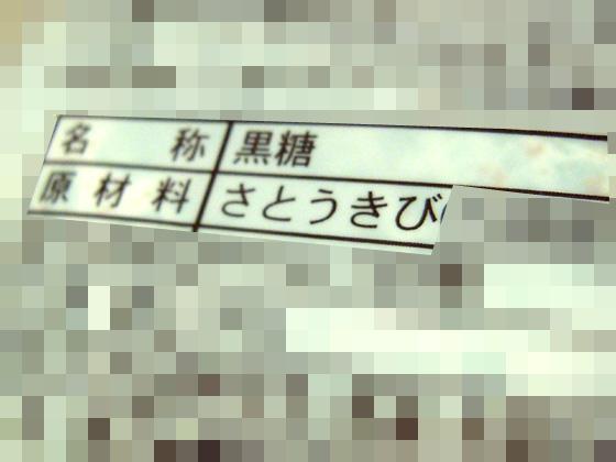 20130126_01.jpg