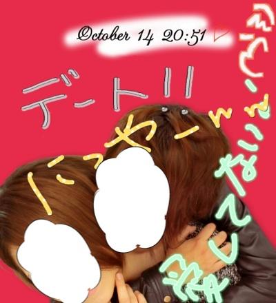 fc2blog_20121017000938713.jpg